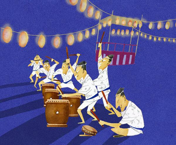 Japanese Drum In Festival