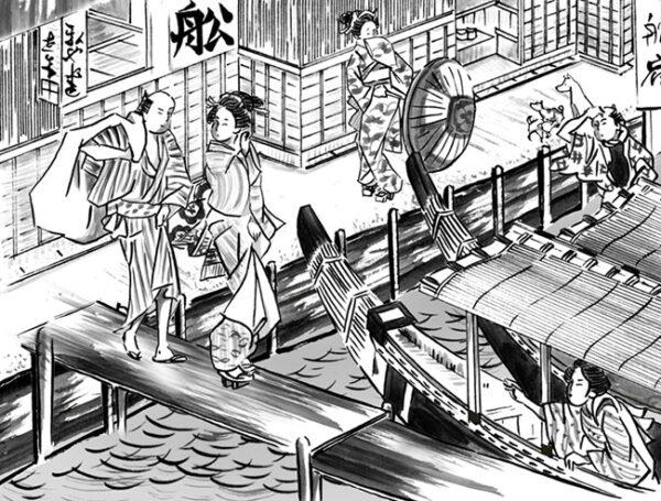 EDO Illustration, Traditional JAPAN