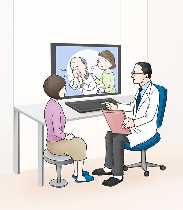 Illustration For Medical Brochure